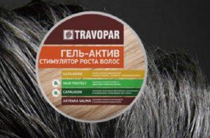 Активатор роста волос Travopar